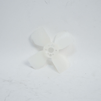 Plastic Fan Blade 4